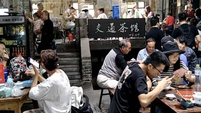 网红重庆交通茶馆,一杯茶穿越30年