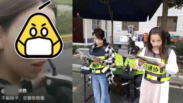 2女违规骑车挑衅交警,结局引起舒适