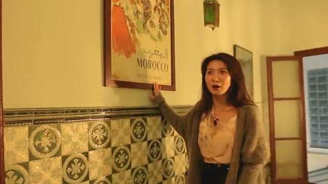 小伍与摩洛哥音乐民宿餐厅