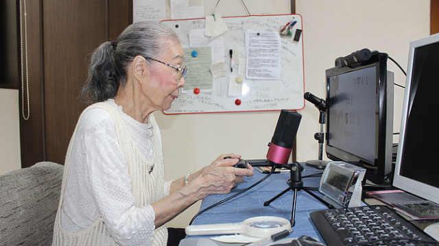89岁的老奶奶游戏迷 玩了38年游戏