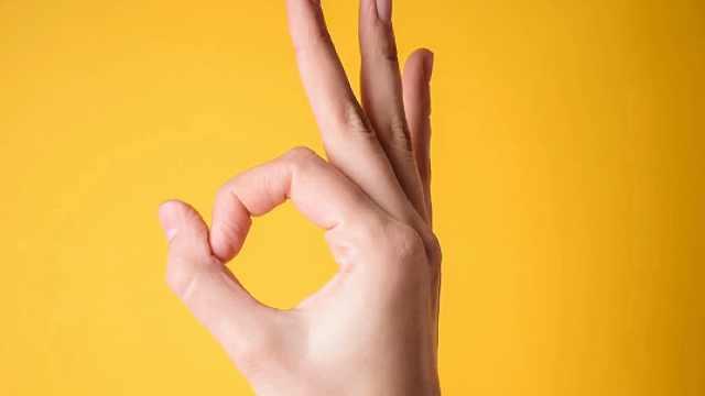 注意!OK手势被列入种族仇恨符号