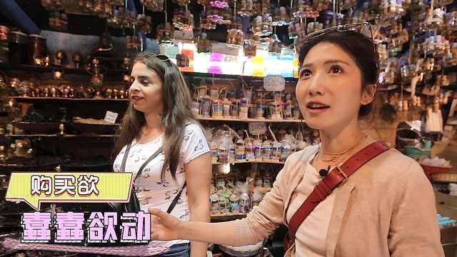 小伍探访舍夫沙万网红香料店