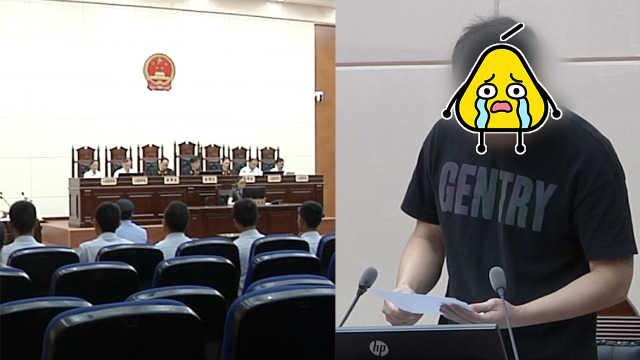 侵害烈士名誉权案宣判:他公开道歉