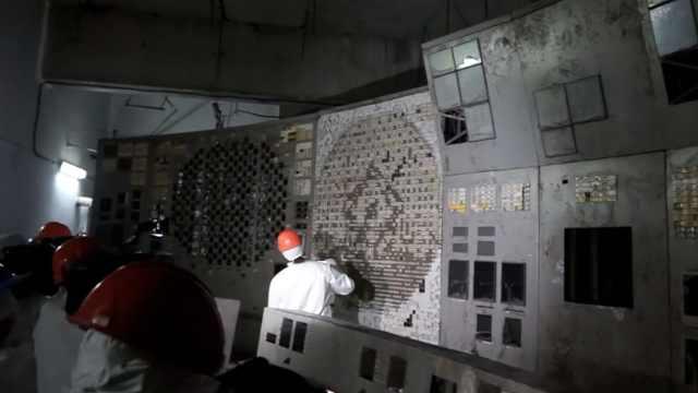 罕见!记者走进切尔诺贝利4号反应堆