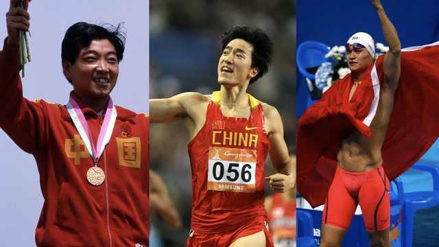 振奋!回看中国体育70年荣耀时刻