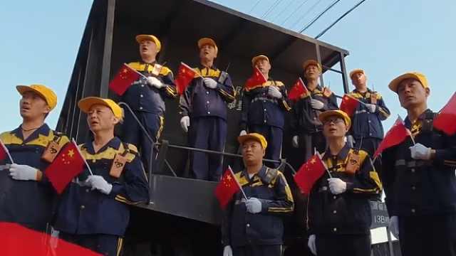 平煤铁运处歌唱《我和我的祖国》