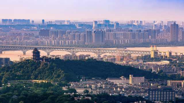 京剧+南京话rap版《我和我的祖国》