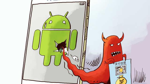 谷歌公布安卓高危漏洞:华为受影响