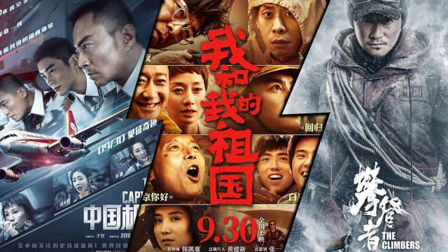 上海电影惨遭跌停?