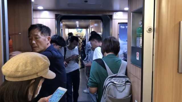高铁超员预警,乘客补票难提前下车