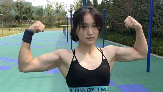 大3女生痴迷健身,增20斤练8块腹肌