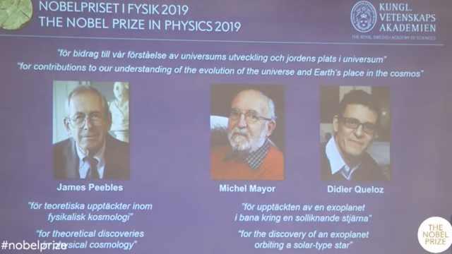 诺贝尔物理奖揭晓,授予三位科学家