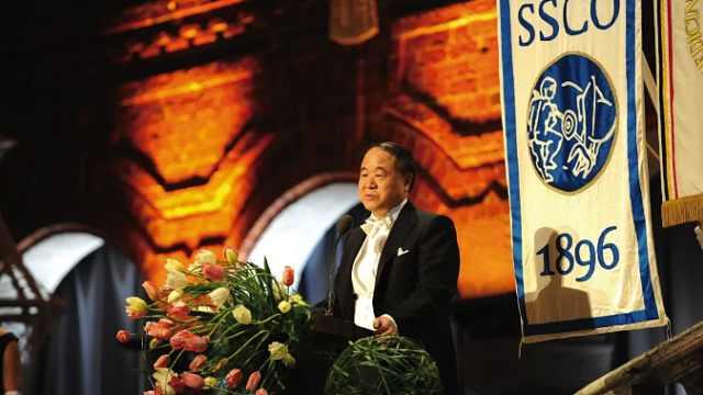 诺贝尔文学奖中国第一人