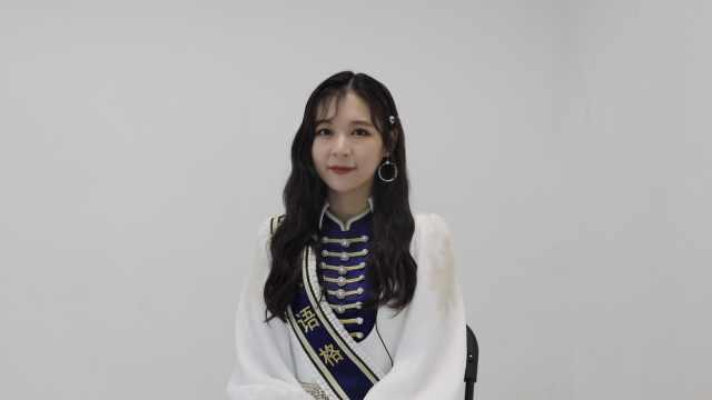 张语格:让粉丝变得更好是最大成功