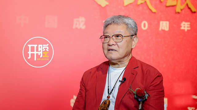 姜宝林开腔丨中国画笔墨现代共存