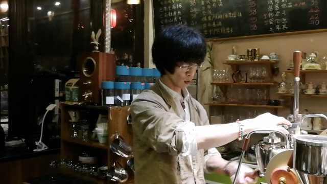 任性店长:古董煮咖啡,不顺眼就赶客