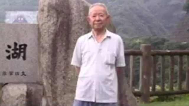 86岁爷爷被洪水吞没前感谢妻子照顾