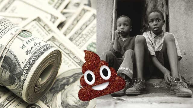 新研究:排泄物也能看出贫富差距