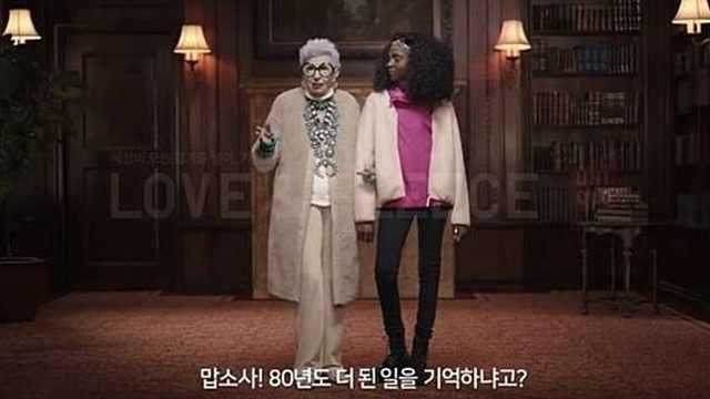 优衣库韩版广告疑讽刺慰安妇被停播