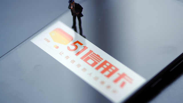 51信用卡创始人道歉:我们非常自责