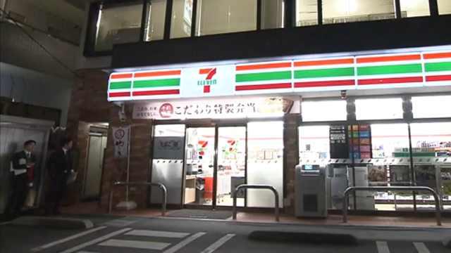日本711部分店铺将不再24小时营业