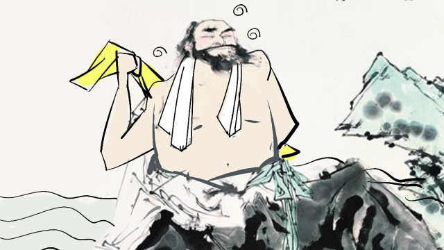 你知道古代人是怎么洗澡的吗?