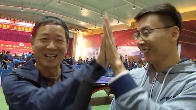 乒乓比赛,父子检察官同台成对手