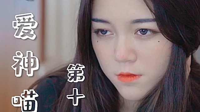 喜欢的人最后形同陌路,会很心痛吗