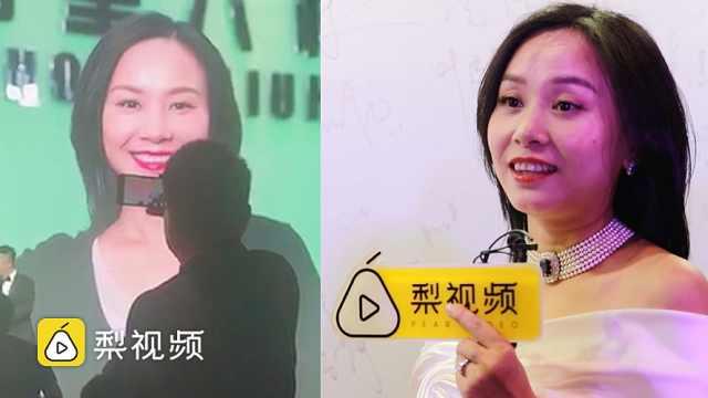 刘畅获安永奖,父亲刘永好全程记录