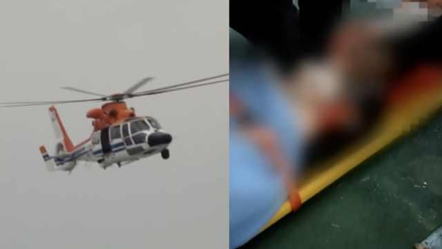 世越号调查:救援直升机没用来救人