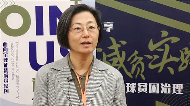 中国可持续发展的贡献