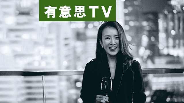 """潇洒姐王潇""""四十岁的潇洒人生"""""""