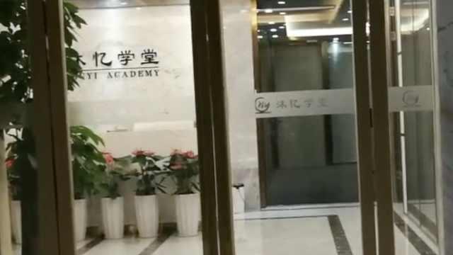 深圳:禁止学生参加