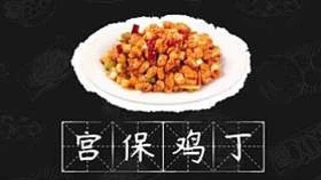 """""""出国""""2000多年的中国美食"""