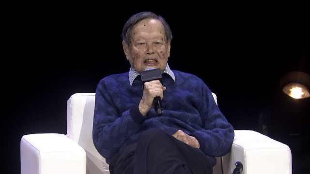 杨振宁:1947年是我挺不开心的一年