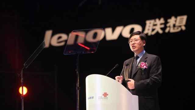 杨元庆:联想把握机会成为世界第一