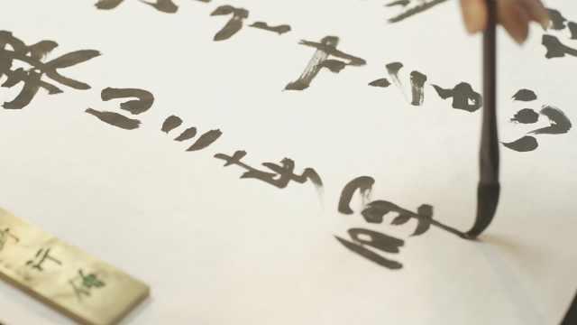 溧阳城市宣传短视频——《游子吟》
