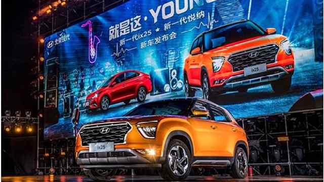 新一代ix25,新一代悦纳领潮上市