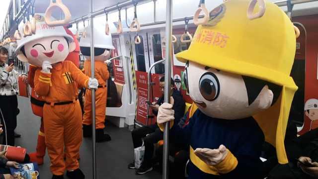 蘭州地鐵開通消防專列,市民齊打卡