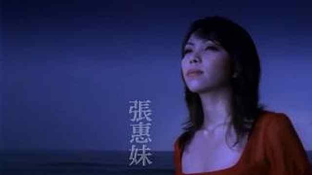 钢琴教学:张惠妹《听海》