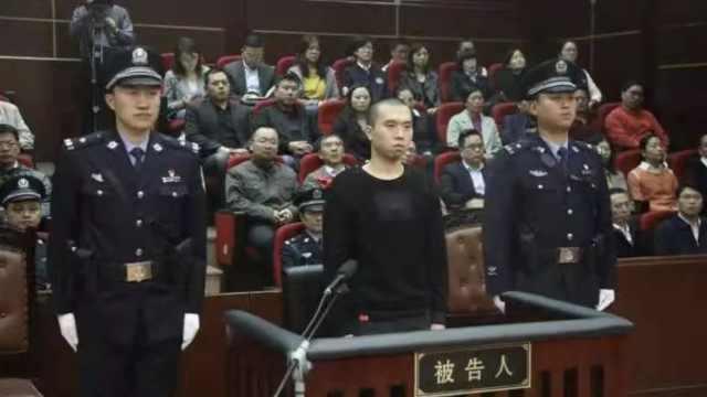 浙大女生被害案:维持原判,被告死刑