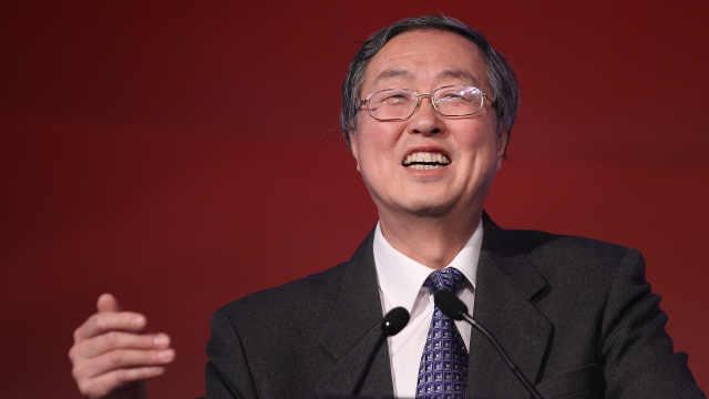 周小川:中国储蓄率45%仍全球最高