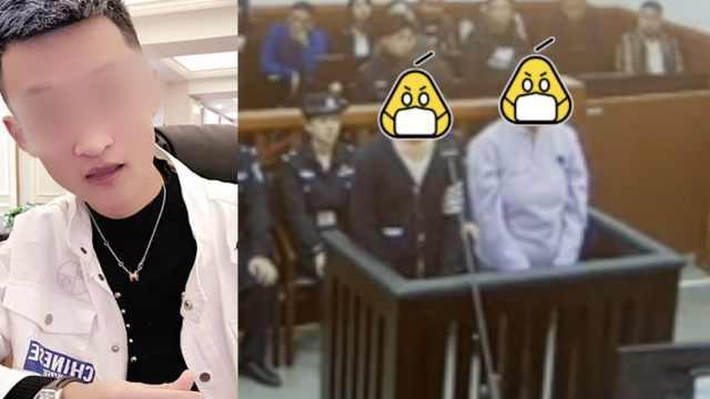 知名网红夫妇诈骗700万,被判刑4年