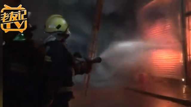 民房起火,消防成功疏散3名被困者