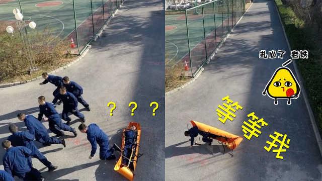 分秒必争!消防员扔下被绑队长出警