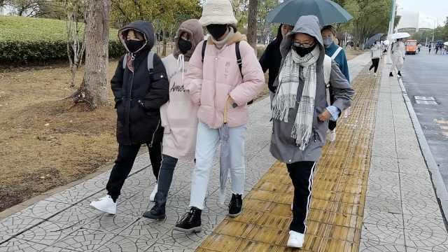 南昌一夜降温18度,学生吐槽秒入冬