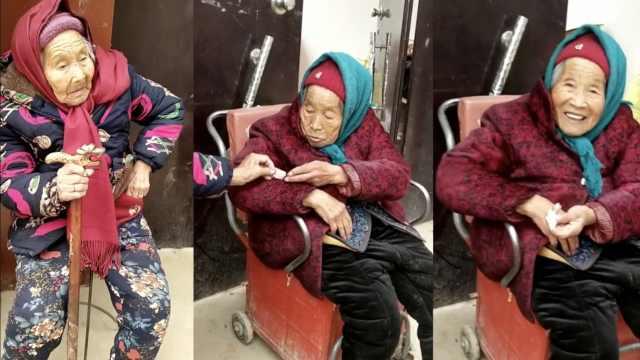 最幸福孩子!107岁妈给84岁女儿糖吃