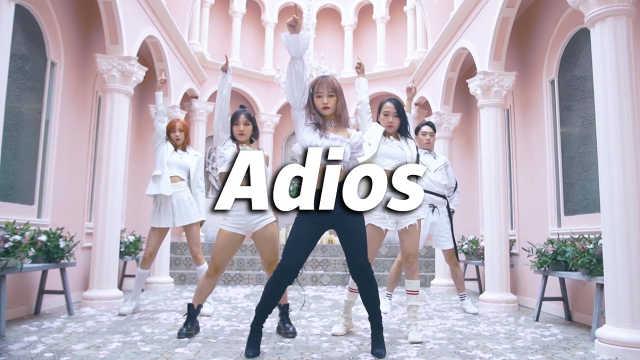 AOL翻跳《Adios》