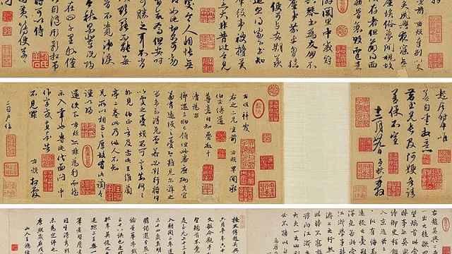 赵孟頫两信札成交2.67亿,创新纪录