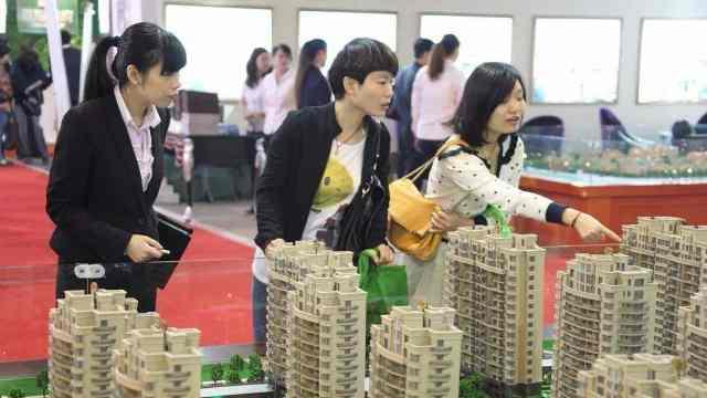 地震后,欠的房贷还用还吗?